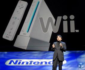 Nintendo's Satoru Iwata decribes Nintendo's Wii console